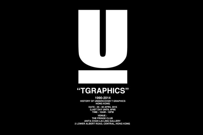 "UNDERCOVER Presents a History of Its T-Shirt Graphics With ""TGRAPHICS"" @ the Fringe Club"
