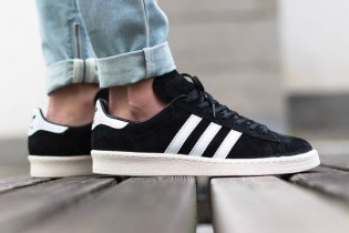 "adidas Originals Campus 80s ""Japan Pack Vintage"""