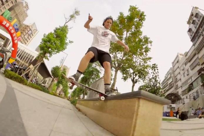 #fromwhereiskate: Trent McClung - Taipei Ledges
