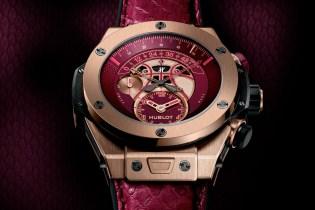 Hublot Big Bang UNICO Chronograph Retrograde Kobe ''Vino'' Bryant
