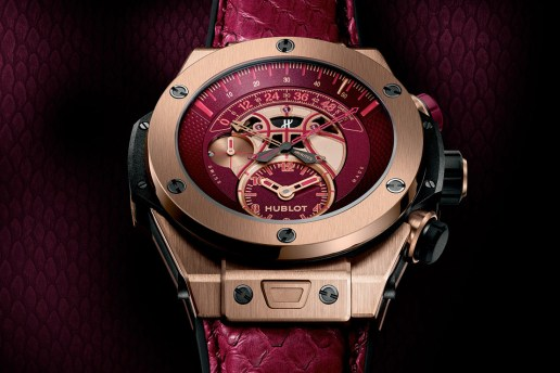 Hublot Big Bang UNICO Chronograph Retrograde Kobe ''Vino'' Bryant