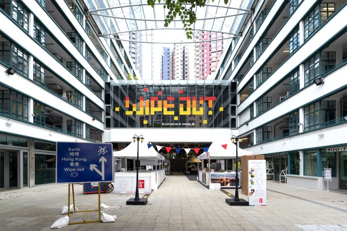 """Invader """"Wipe Out: An Explosition of Invader in Hong Kong"""" @ The Qube Recap"""