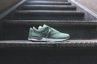 """Nike Air Odyssey LTR """"Enamel Green"""""""