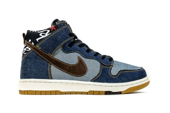 "Nike Dunk Hi CMFT ""Blue Denim"""