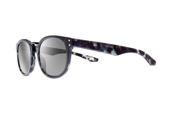 Nike SB 2015 Spring/Summer Sunglasses Collection