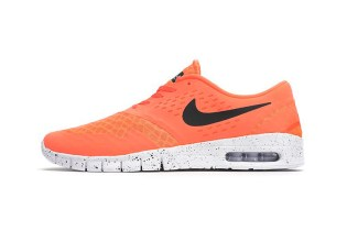 "Nike SB Eric Koston 2 Max ""Hot Lava"""