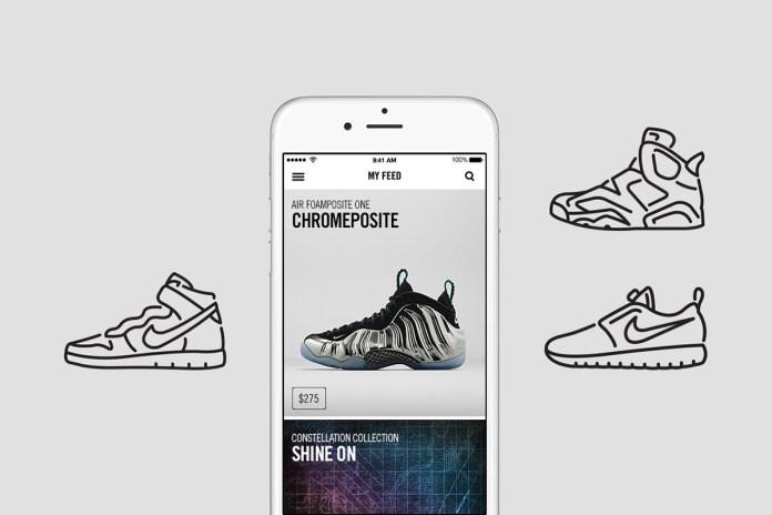 Nike SNKRS App Released