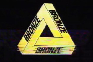 Palace Skateboards to Collaborate With Bronze56k