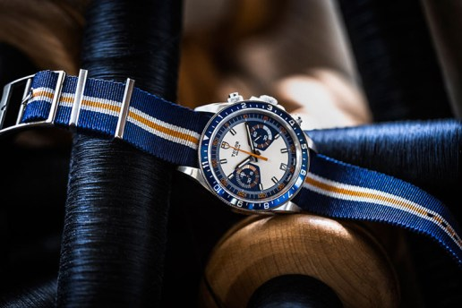 A Behind-The-Scenes Look at How Tudor's Watch Straps Are Made