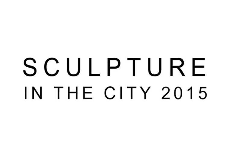 Sculpture in the City 2015 to Include Pieces From Ai Weiwei & Damien Hirst