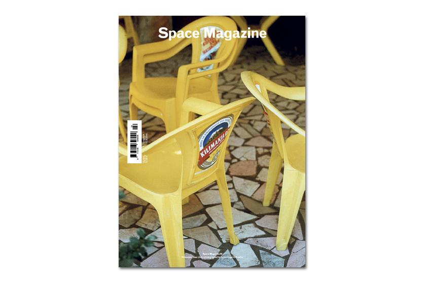 'Space Magazine' Issue 2