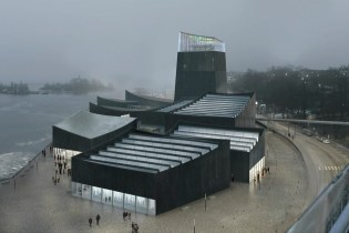 A First Look at the Guggenheim Helsinki by Moreau Kusunoki Architects