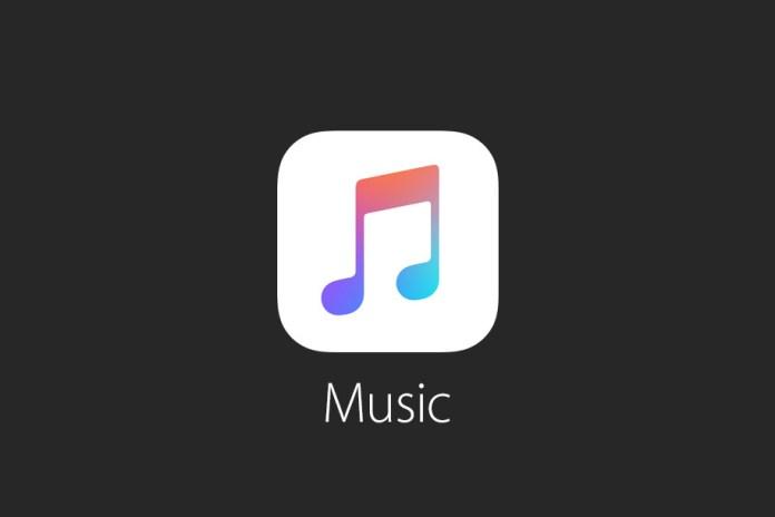 Apple Unveils Apple Music