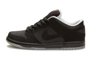 "Atlas x Nike SB Dunk Low Pro ""35mm"""
