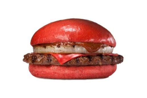 "Burger King Japan Releases Aka ""Red"" Burgers"