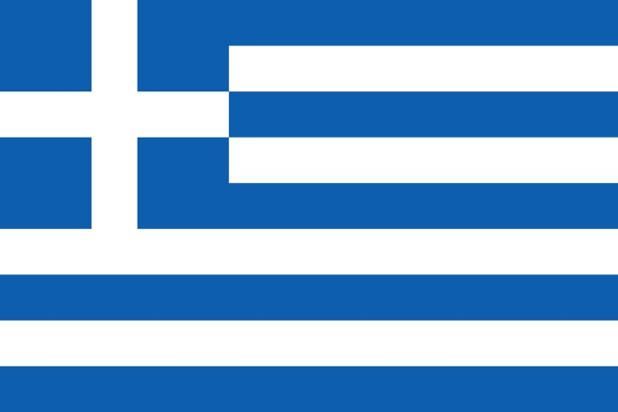 Crowdfunding Is Being Used for a Greek Financial Bailout