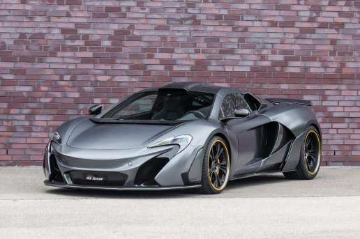 FAB Design Improves the McLaren 650S's Performance Even More