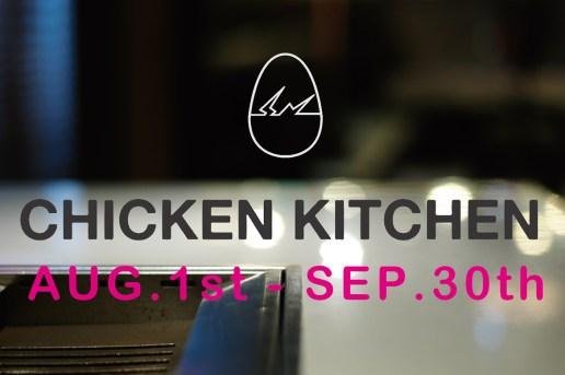 Hiroshi Fujiwara Unveils the Chicken Kitchen Pop-Up