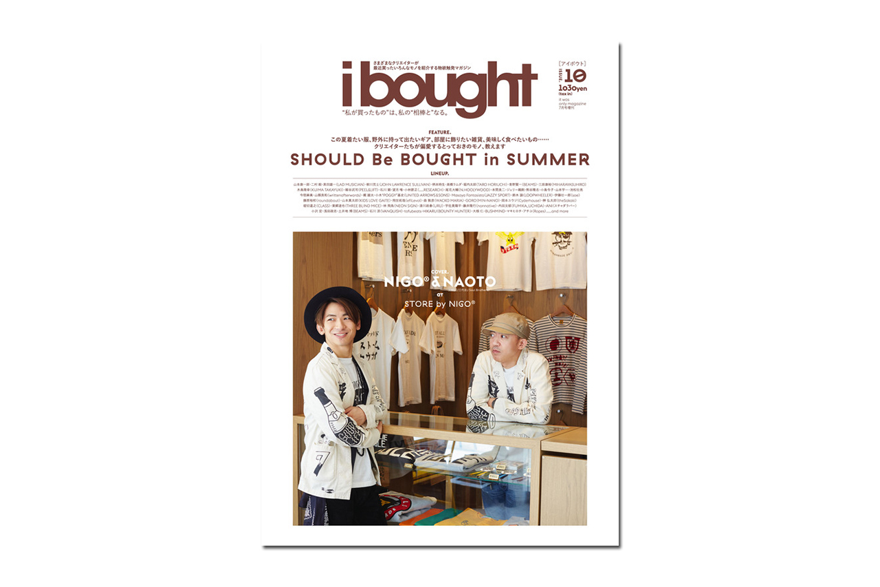 'ibought' Vol. 10