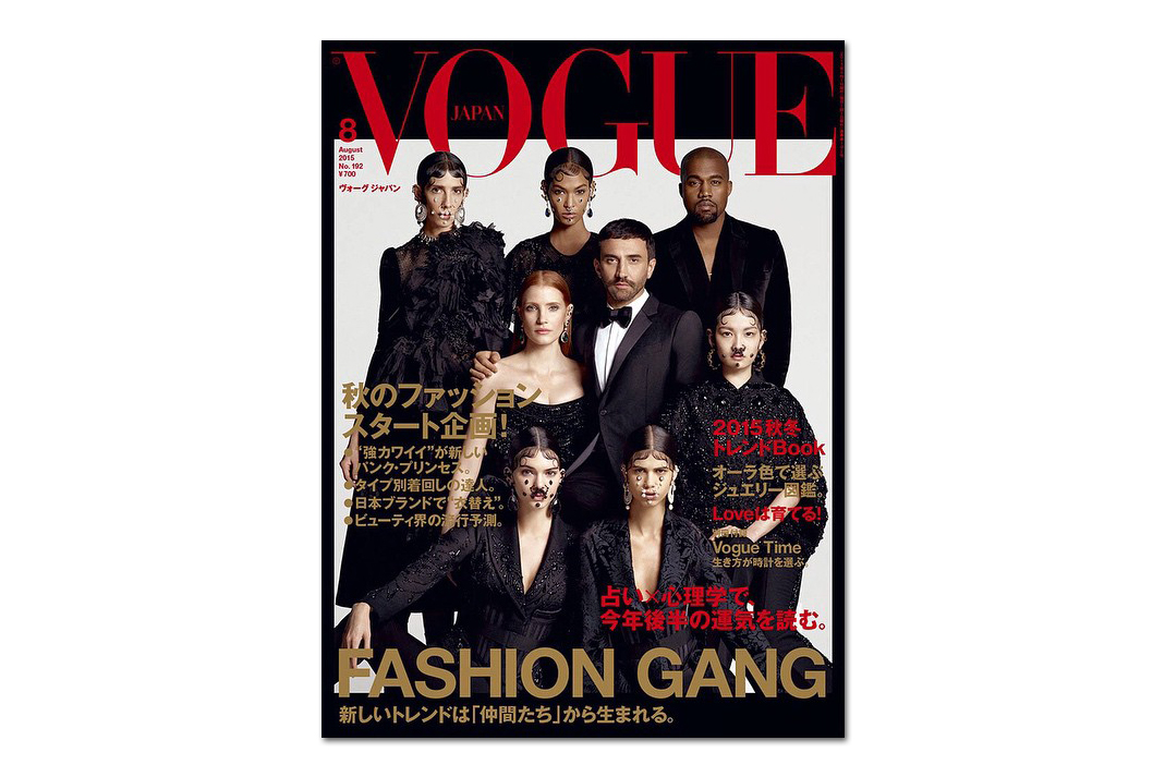 Kanye West Covers August 2015 'Vogue Japan' Issue with Riccardo Tisci, Kendall Jenner and Others