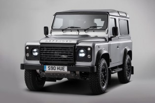 Land Rover Produces Bespoke Two Millionth Defender
