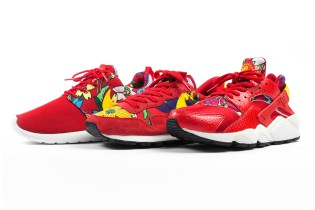"Nike 2015 Summer ""Aloha"" Pack Part Two"