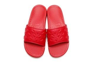 "Nike Benassi JDI QS ""Star"" Pack"