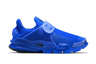 "Nike Sock Dart ""Game Royal"" – 1/3 of The ""Independence Day"" Pack"