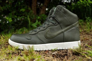 "NikeLab Dunk Lux High SP ""Sequoia"""