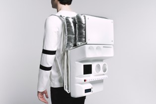 This Is the Picnic Basket of the Future