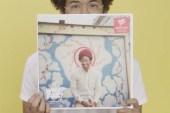 Toro Y Moi Talks Past Jobs, Playful Logos and T-Shirt Designs