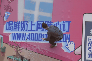 Tour Shanghai Through the Eyes of Extreme Rollerbladers