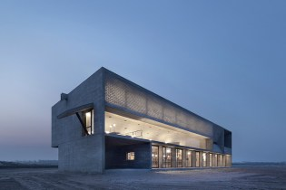 Vector Architects Design a Seashore Library