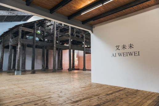 "Ai Weiwei ""Ai Weiwei"" Exhibition @ Galleria Continua & Tang Contemporary Art Center in Beijing"