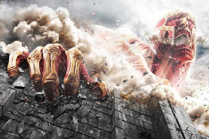 'Attack on Titan' Trailer