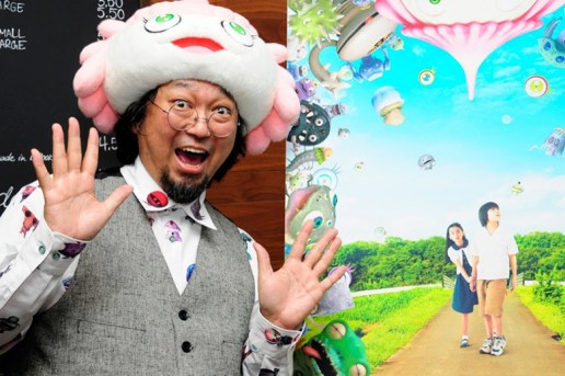 Celebrate Takahashi Murakami's 'Jellyfish Eyes' Premiere With Opening Ceremony