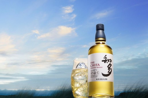 The Chita Single-Grain Whiskey by Suntory