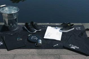 """Civilist x Nike SB """"Spree"""" Pack"""