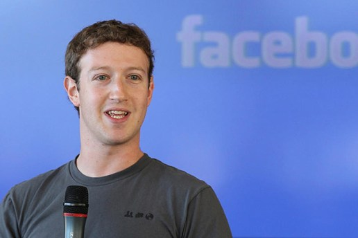 Facebook May Be Joining the Music Streaming Race