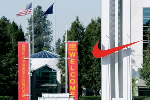 How to Land a Job at Nike