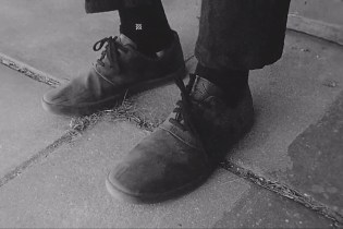 HUF and 'Thrasher' Launch Austyn Gillette's Signature Shoe With New Video
