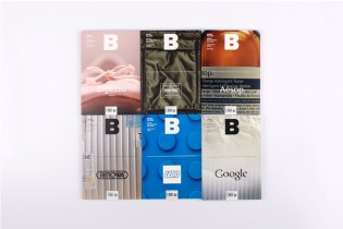 Introducing the 'B Magazine' Collection