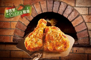 KFC's New Pizza-Chicken Is Innovation at Its Best