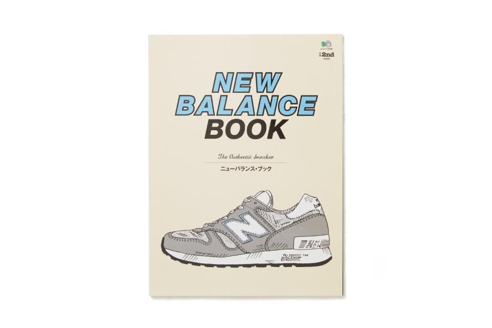 New Balance x 2nd Magazine M1300JP2 Book