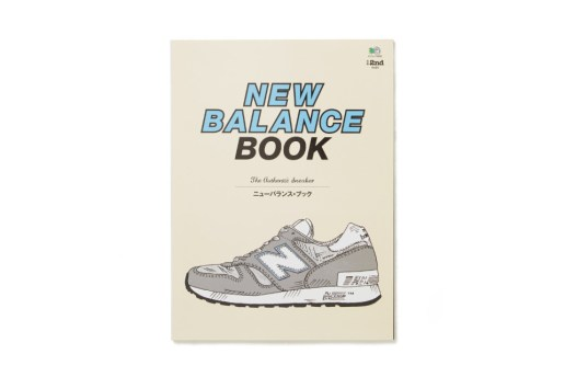 New Balance x 2nd Magazine M1300JP2 Book