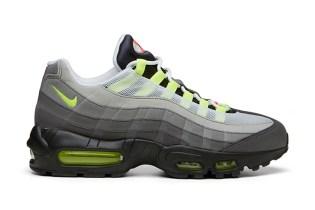 "Nike Air Max 95 ""What The"""