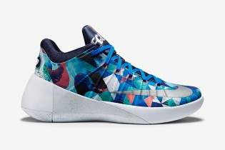 "Nike Hyperdunk 2015 Low Limited ""Rio"""