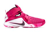 "Nike LeBron Soldier 9 ""Think Pink"""