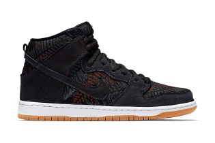 "Nike SB Dunk High Pro ""Rainforest"""