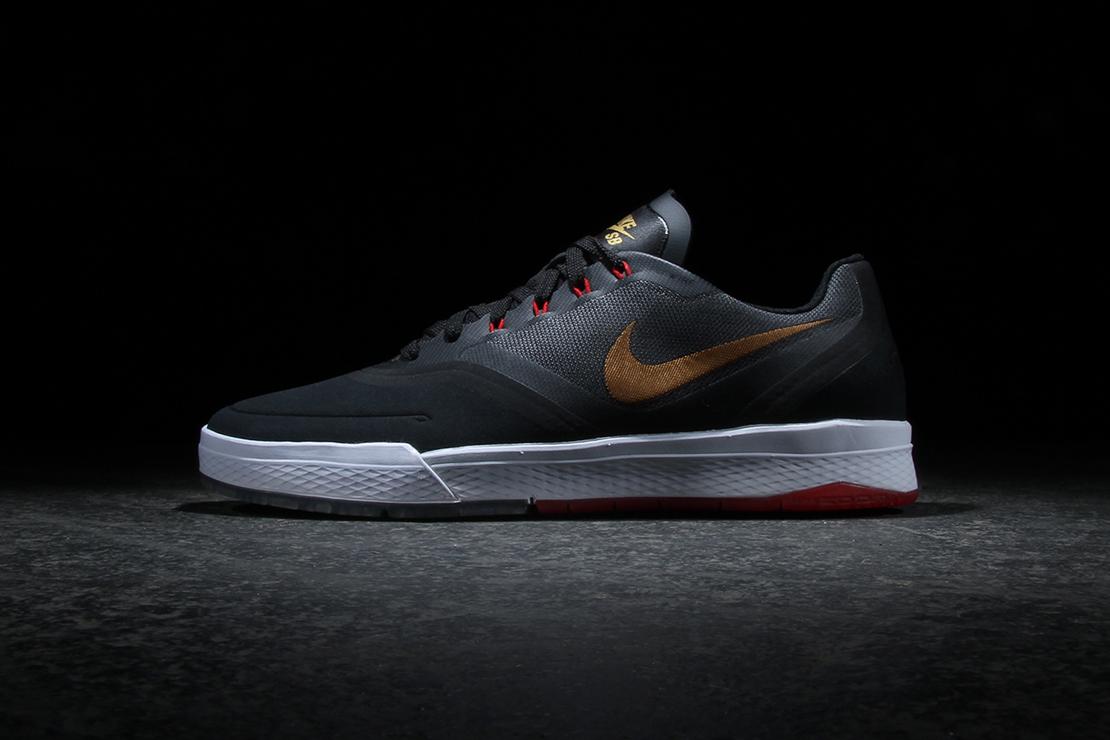 Nike SB Paul Rodriguez 9 Elite